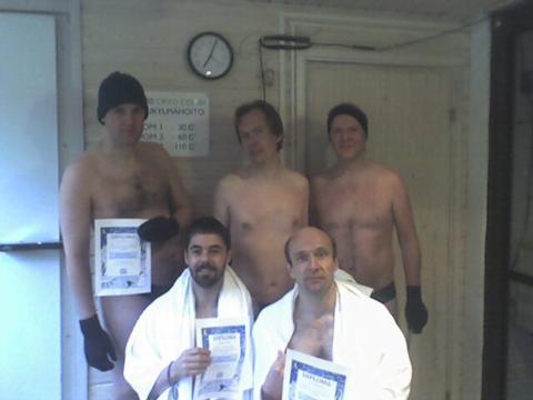 Negative sauna