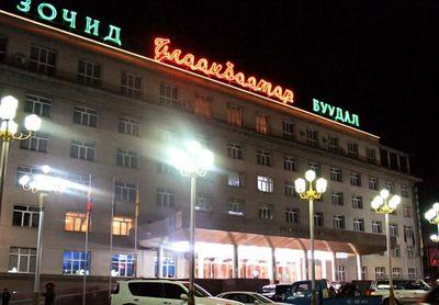 Ulaanbaatar_Hotel_med
