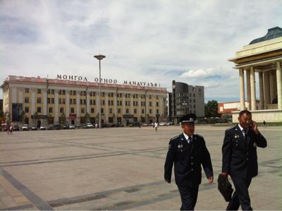 GPS Update: Ulaan Bataar, Mongolia