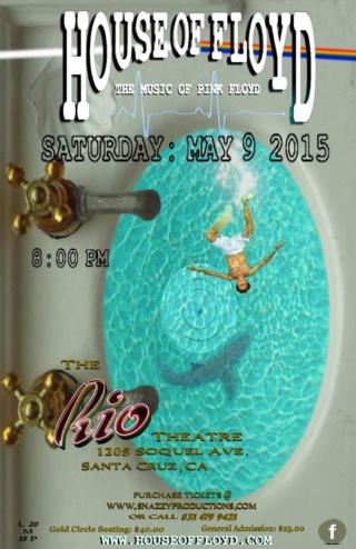 Hof-rio-theatre-may-9-2015